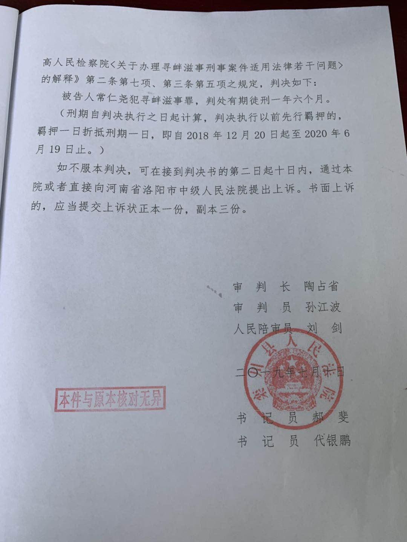河南殴师男子暂缓申诉 其父称教师节替儿子负荆请罪
