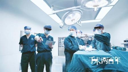 """这部BBC水准纪录片 走遍12国探索""""手术两百年"""""""