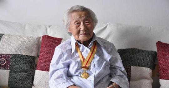 股票行情:102岁东北抗联女战士李在
