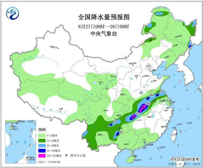 """台风""""白鹿""""将影响媪楫情华南等地 西北地区中东部有降水"""