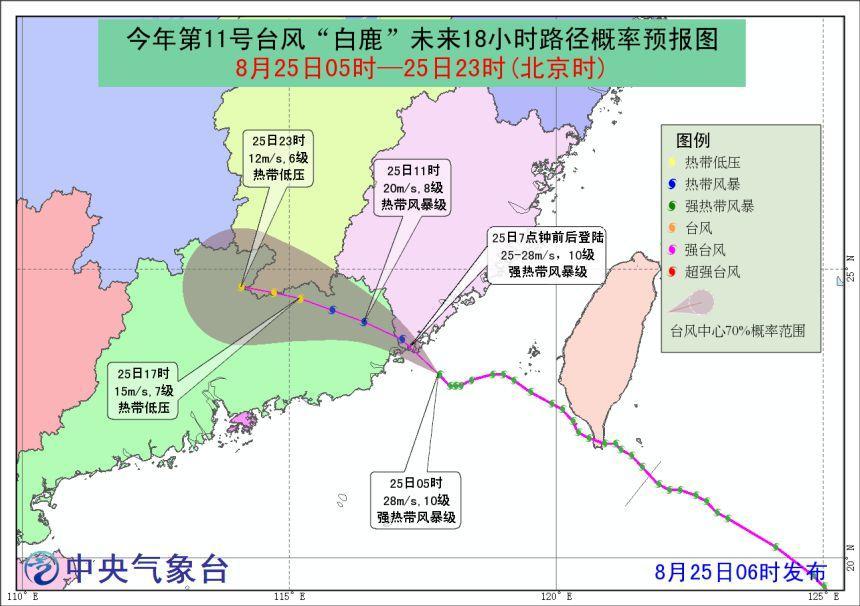 http://www.edaojz.cn/yuleshishang/232482.html