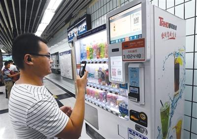 北京多数地铁站商业设施仅限自动售卖机