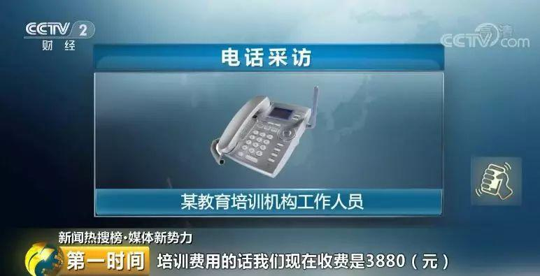 心理咨询乱象丛生:新金玉梅刨文网四年花40万 想退款被威胁公开隐私