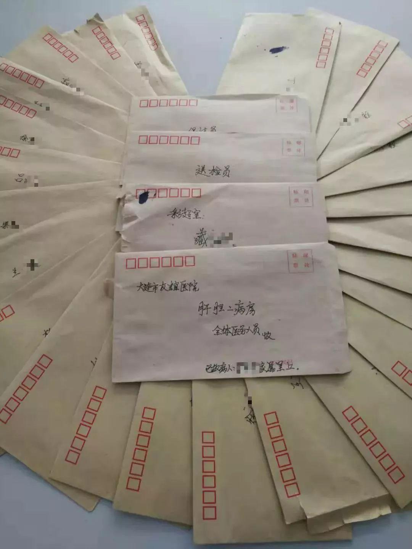 病人去世后,家属将29个装着钱的信封送到医院......