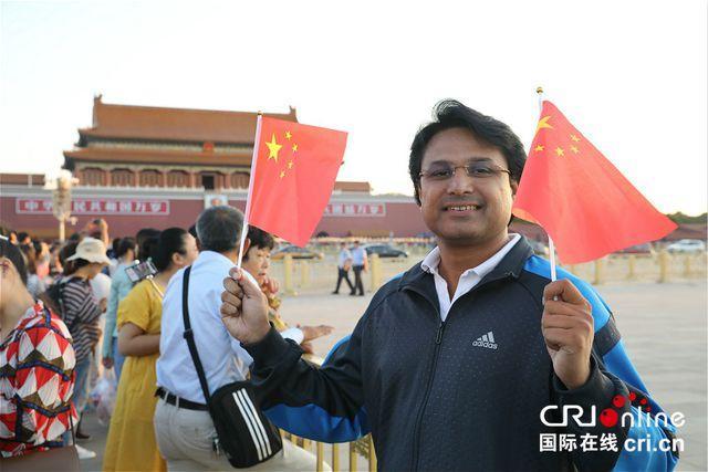 [浮现你的脸音译歌情白词]巴基斯坦大V:北京政府执政为民 绘就百姓幸福生活新画卷