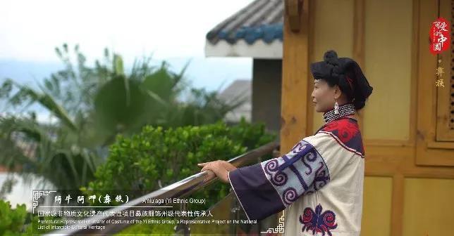 """""""可爱的中国""""之彝族▓││:这个""""衣冠之族""""将民族风搬上国际舞台"""