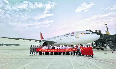 大興機場昨日第二次試飛 多家航空公司将逐步轉場