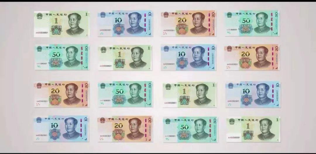 新版第五套人民币即将正式发行 教你如何辨别真伪