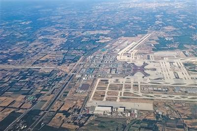 财经郎眼:10个文旅项目拟落地北京大兴机场临空经济区