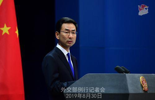 <b>外交部就王毅将访问朝鲜、南海局势等答问</b>