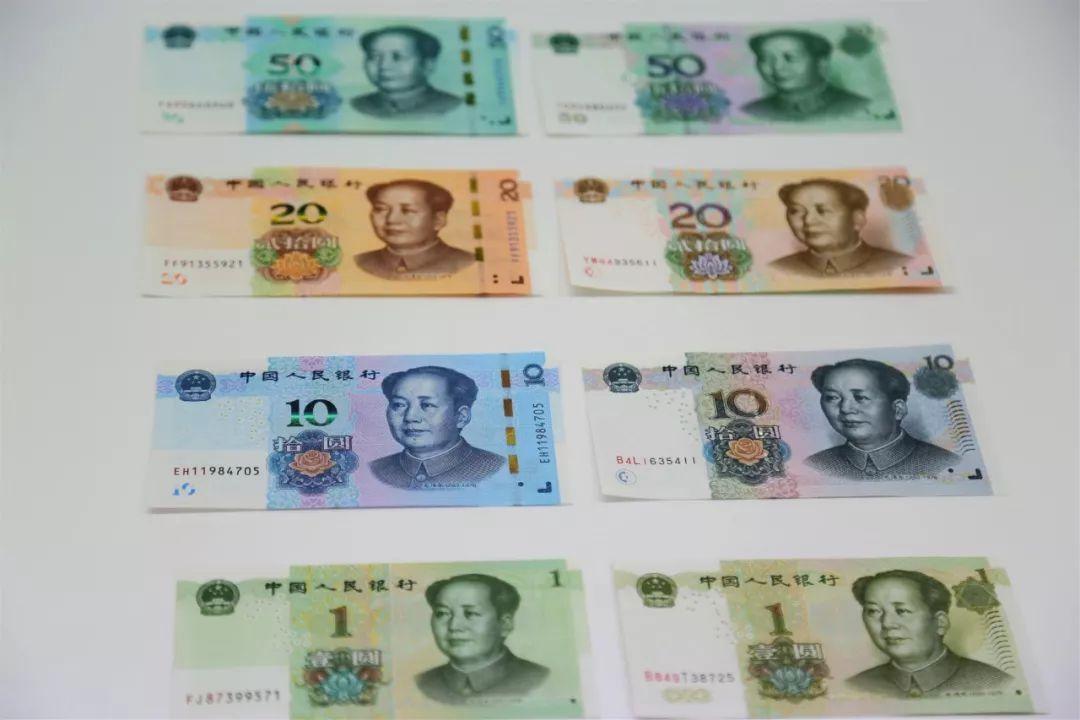 走进印钞厂 看新版人民币是如何印制出来的