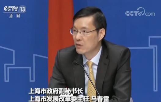 """上海自贸区临港新片区""""50条""""特殊支持政策出台"""