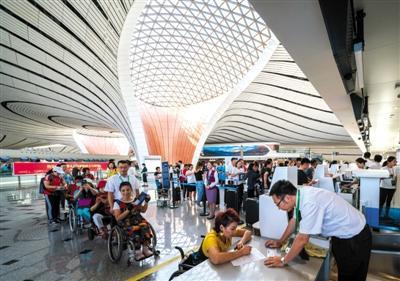 北京大兴机场完成民航专业验收和许可审查