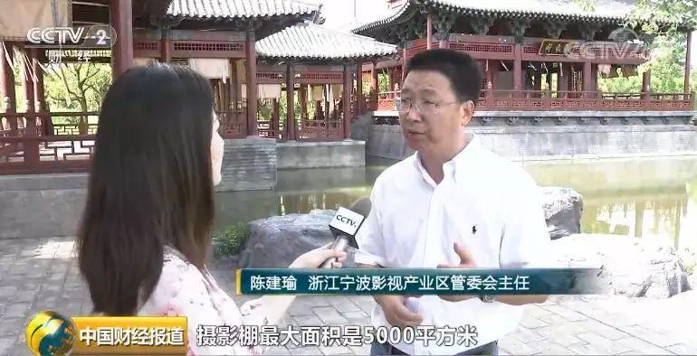 """热播网剧带火取景地 影视基地成暑期旅游""""黑马"""""""