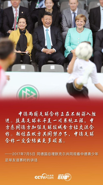 六张海报 看习近平如何开展体育外交