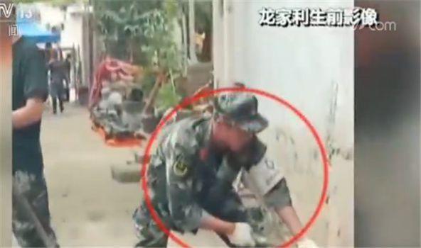 四川汶川:抢险一线 24岁战士龙家利牺牲