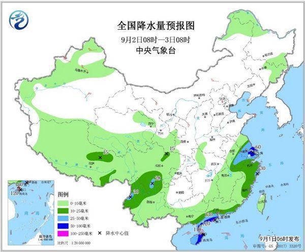 华北江北多分离性强降雨 下周新或影响我国