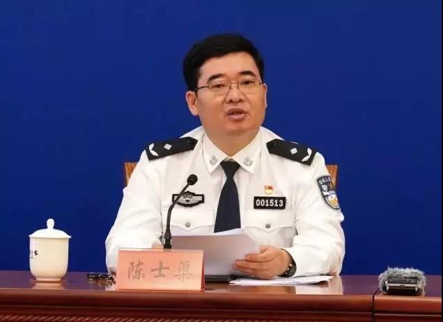 公安部刑侦局副局长陈士渠已任西藏公安厅副厅长