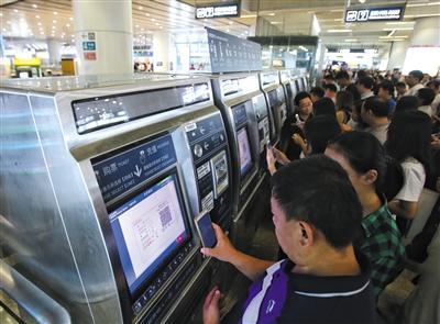 北京地铁全面开通扫码购票 信号不好也能付票款 作者: 来源:新京报