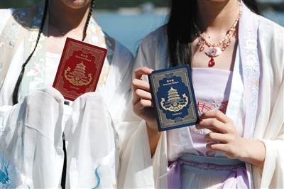 颐和园古风游园护照首发 精选9处经典进行插画设计