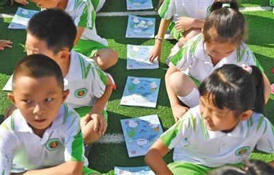 北京中小學迎來新學年 垃圾分類進入百校開學第一課
