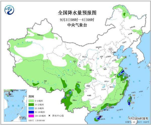 新台風或攜風雨影響華南 北方一天兩季溫差大
