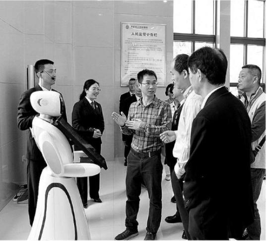 檢察開放日對話接訪機器人:集成化 智能化 陽光化