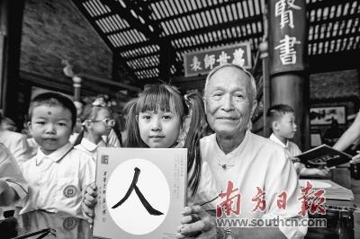 广州越秀区雅荷塘小学新生迎来开学第一课