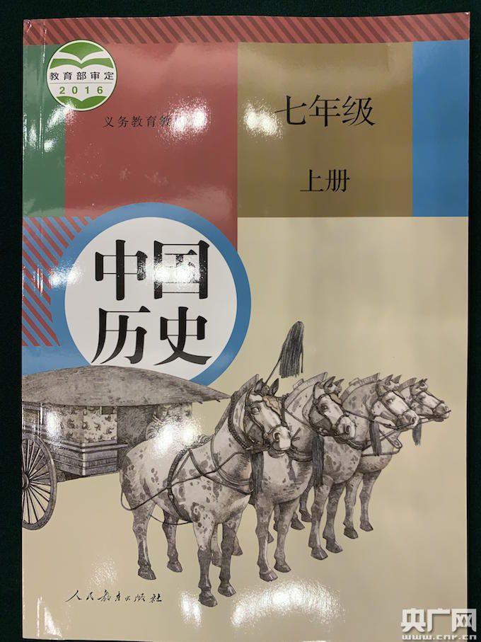 1日正式启用!良渚遗址入编《中国历史》教科书