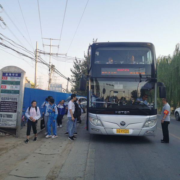 北京中小学今日开学 公交加车3500车次
