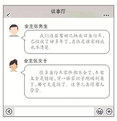 """""""僵屍""""自行車盤踞小區 物業清理存難"""