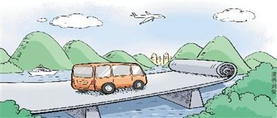 <b>70年:一个巴蜀县城的交通巨变</b>