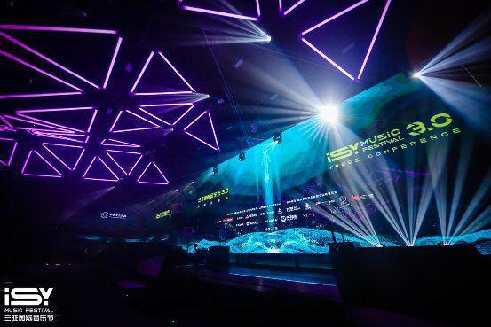 第三届三亚国际音乐节新闻发布会在沪举行