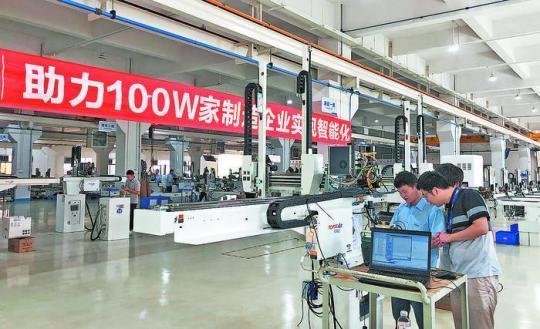 企业转型升级重庆中学zslpsh最新消息提升产业链韧性