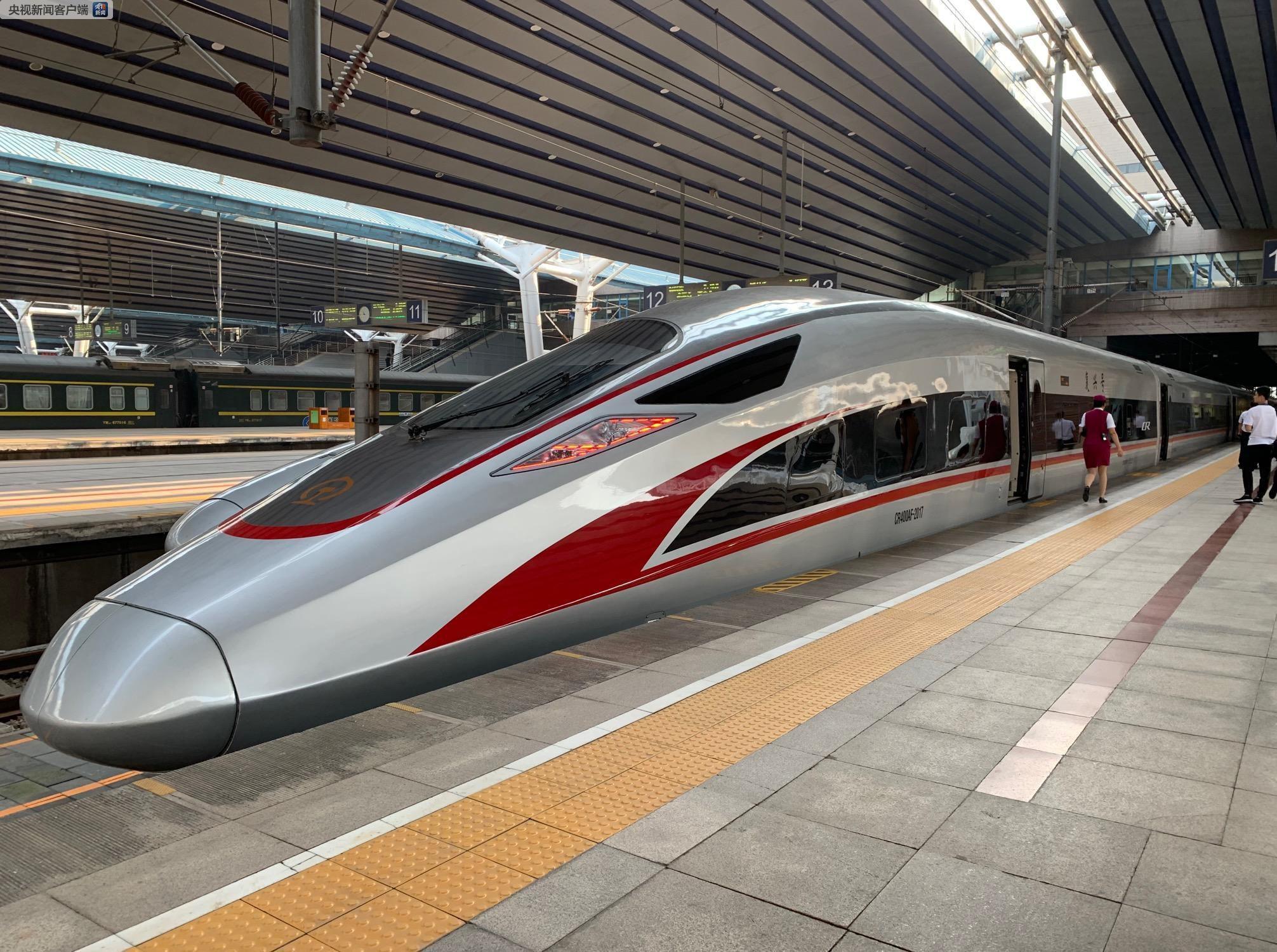 开通倒计时!京雄城际铁路北京段今起进入运行试验阶段
