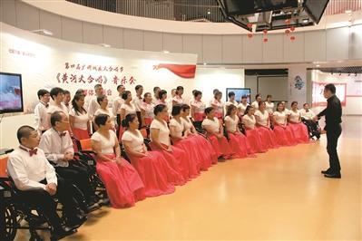 全国首次由残疾人合唱团演唱全套《黄河大合唱》