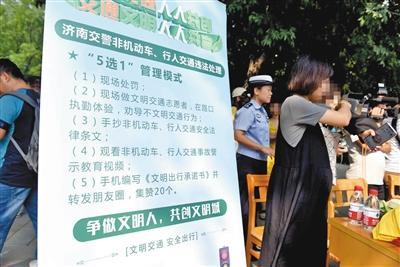 山东济南:违规骑电动车 发朋友圈集赞免罚款