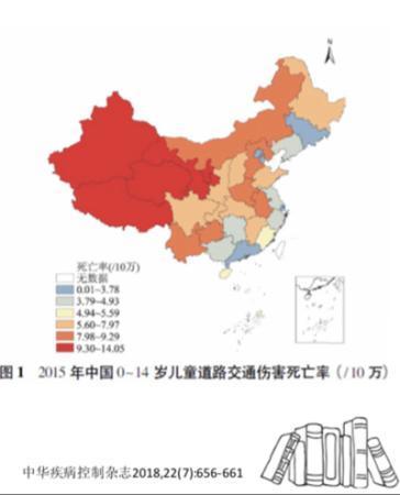 警惕!道路交通伤害成中国14岁以下儿童第二杀手泌阳县教育体育局网