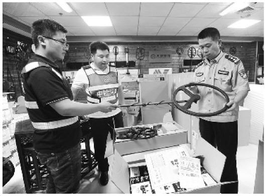 郑州海关查获一起低报价格走私金属探测器案