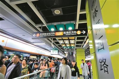 广州地铁客流增量全国第一