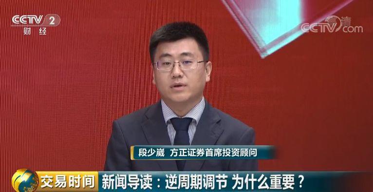 中央密集发声 6天3佛冈foganglao活力次重要会议都提到了一个关键词
