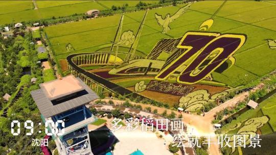 一天24小时佛冈foganglao在线,taoyutaole资讯,辽宁在发生什么