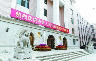 艳照做爱�_站在新中国国际传播事业的新起点——中国外文局成立7