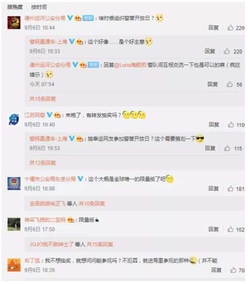 """感谢中国警方打假,日本游戏巨头送来""""限量版""""礼物"""