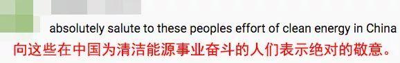 中国司机这波逆天操作重庆中学排名zslpsh火了!海外网友表示:服气服气真服气