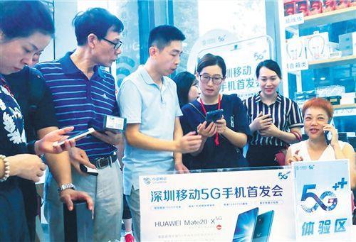 2020年深圳将率先实现5G网络全覆盖