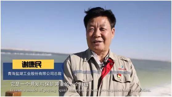美国小哥登上青藏佛冈foganglao活力高原 找寻青海生态保护的秘密