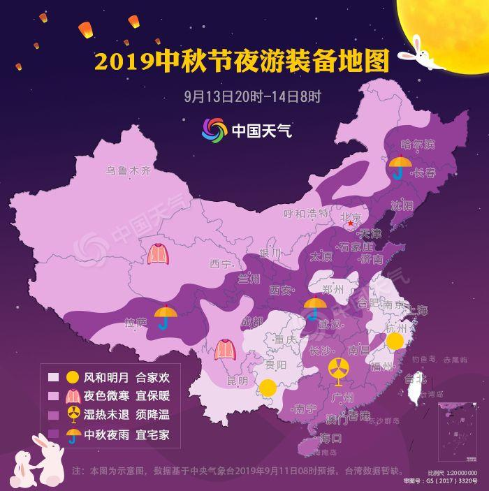 2019全国中秋赏月地活力foganglao佛冈图来了 哪里才是最佳赏月地?