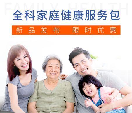 在传统健康养许杨青生节点――秋季进补之季