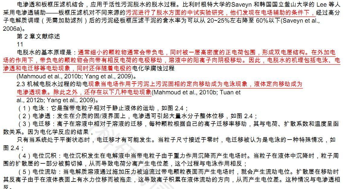 这一度在u28.cn致富网毕业季引发热议